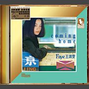 Coming Home (24K Gold) (日本壓碟)