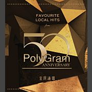 Favourite Local Hits from PolyGram 50th Anniverary 全民誦唱 (3CD)