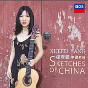 Sketches Of China (2CD)