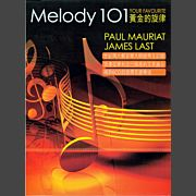 Melody 101: Your Favorite (6CD)