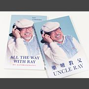 All The Way With Ray My Autobiography (簽名版書)+樂壇教父 Uncle Ray (簽名版書)