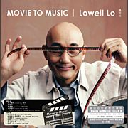 Movie To Music (LP)
