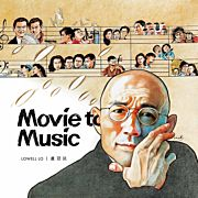 Movie To Music (CD+DVD) (Deluxe Version)