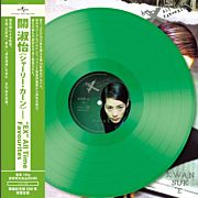 'EX' All Time Favourites (Green Vinyl)