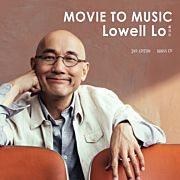 Movie To Music (2CD+DVD) (2nd Edition)
