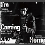 I′m Coming Home (EP) (台灣進口版)