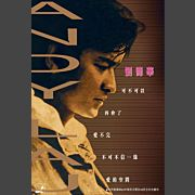 劉德華 Andy Lau 5CD (Deluxe Edition)