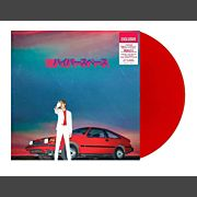 Hyperspace (Red Vinyl)