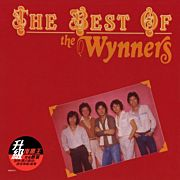 The Best Of The Wynners (升級復黑王)