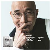 Beyond Imagination TOO (SACD) (日本壓碟)