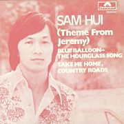 Theme From Jeremy (EP) (復黑王)