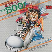 "Mr Boo! Theme From ""The Private Eyes""  (EP) (復黑王)"