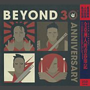 Beyond 30th Anniversary (3CD+DVD)