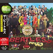 Sgt. Pepper's Lonely Hearts Club Band (Japan Edition)