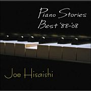Piano Stories Best '88-'08 (2x LP) (日本進口版)