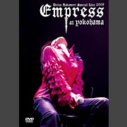 Special Live 2009 Empress at Yokohama (DVD) (日本進口版)
